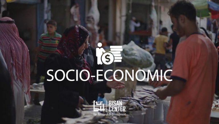 Socio-Economic Rights