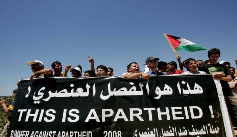الفلسطينيون في فلسطين المحتلة عام 1948: المواطنة في نظام أبرتهايد كولونيالي