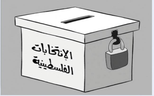 التسجيل للانتخابات ضمانة توسيع المشاركة السياسية
