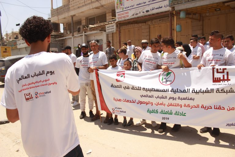 The Palestinian Local Youth Network carries out a simultaneous protest
